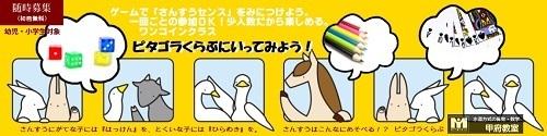 015152phytalogo-jpg.jpg